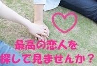 大阪府の50代以上向けの婚活パーティー