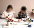 ノッツェパーティー「絵本を届ける★ボランティア婚活」