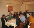 【広島】フレンチ・ディナーとワインパーティー