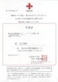 ■チャリティーイベント「うた婚」寄付報告■