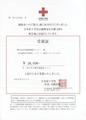 ■寄付報告〜第3回うた婚、大人のランチ婚活(新宿)